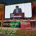 "Startup India, Standup India (""ஸ்டார்ட் அப் இந்தியா, ஸ்டாண்ட் அப் இந்தியா"")"