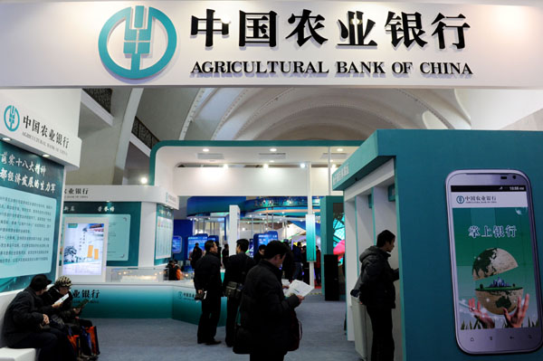 Agricultural Bank of China(ABC)