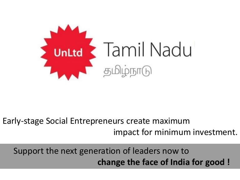 UnLtd Tamilnadu