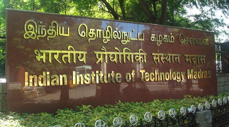 Indian Institutes of Technology (IIT)